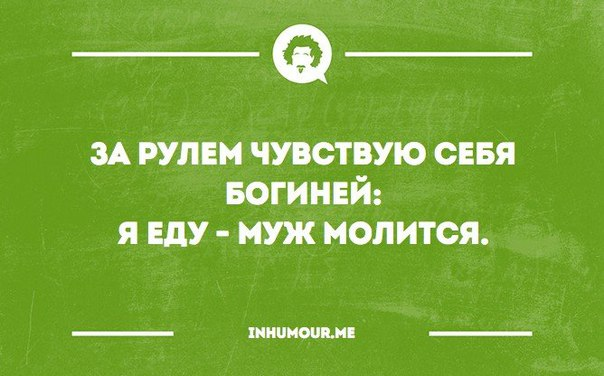 https://pp.vk.me/c543101/v543101554/1905d/-E1yzXzOCxg.jpg