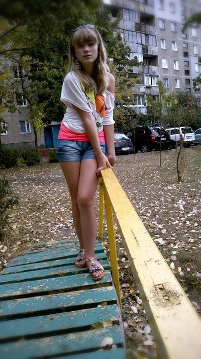 Кристина Гвознова, 1 ноября 1998, Минск, id210444520