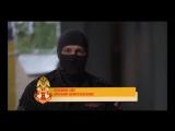 СОБР  ГУ Росгвардии по городу Москве