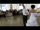 Свадебный танец т.8-903-623-08-37