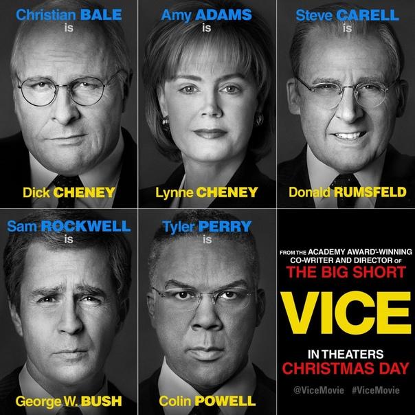 Вся президентская рать: постеры «Власти» с Кристианом Бэйлом