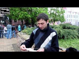 В Донецке нацгвардия стреляла подростку прямо в сердце. 1 мая 2014 г.