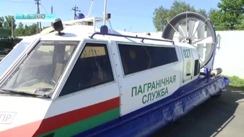 Лагерь Патриот в городском поселке Лоев