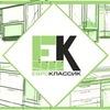 Кухни Евроклассик