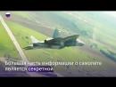 Истребитель Су-57 поступит в войска в 2018 году