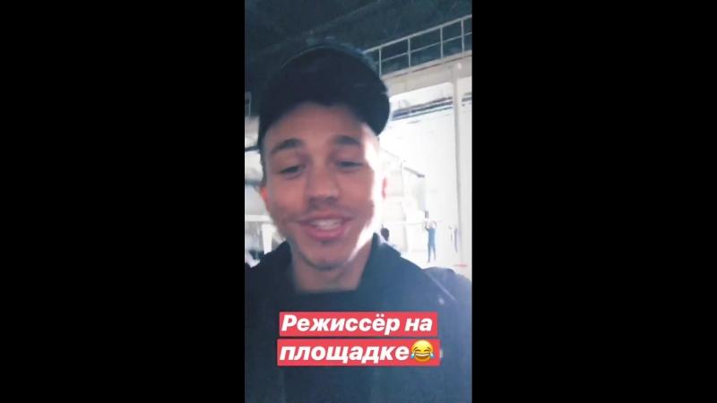 Сергей Романович / Съемки клипа |14/10/2018|