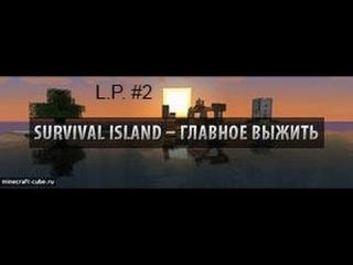 LP MineCraft Survival Islands #2)
