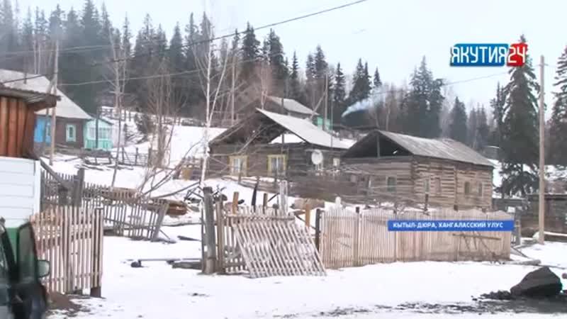 Завершение строительства участковой больницы в селе Кытыл Дьура. Начало ноября 2018 годв