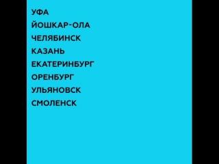 38697654_224562931587700_8098436904220884992_n.mp4