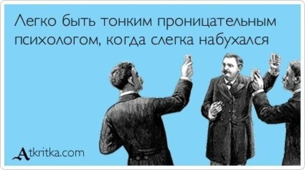 Анатолий Чубайс | Краснодар