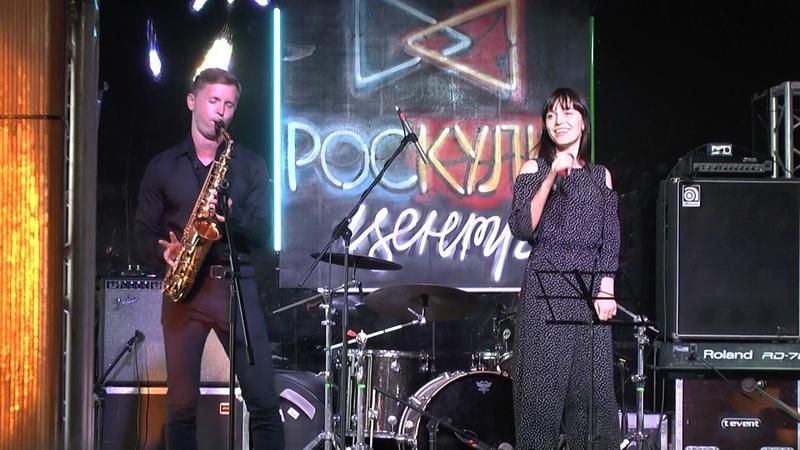 Simply The Best cover by Anastasia Tirehenko saxophone Gleb Tikhomirov
