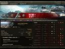 AMX 13 90 третья отметка
