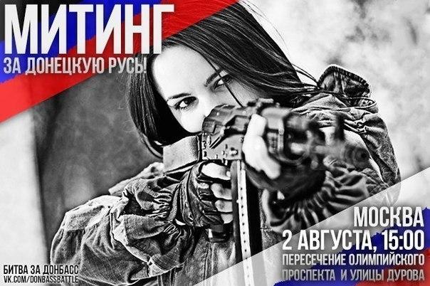 Александра Пушкина | Москва