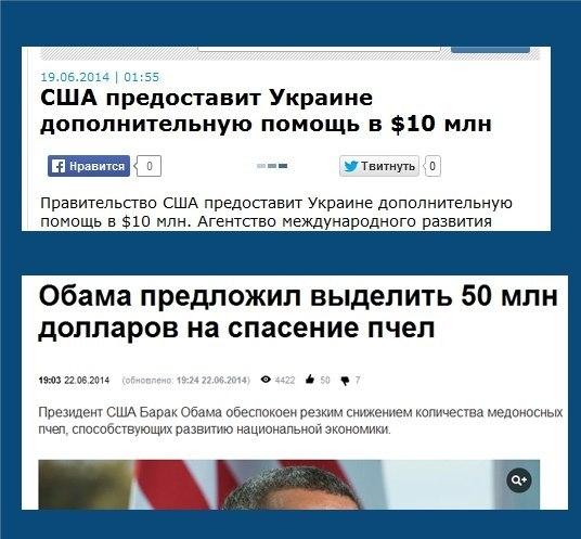 Порошенко по телефону обсудил с Меркель ход выполнения мирного плана на Донбассе - Цензор.НЕТ 573