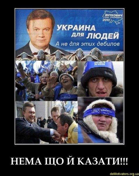 """""""Антимайдановцев"""" перевели на постный суп: И вкус у него иной, и выглядит по-другому - Цензор.НЕТ 9359"""