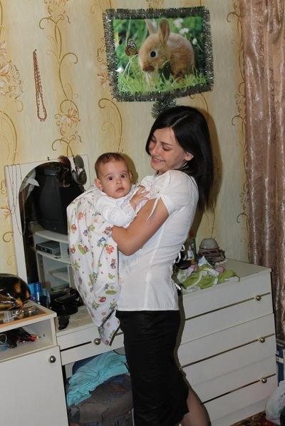 Ирина Дамаскина, 17 апреля , Одесса, id25372310