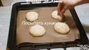 Блюда для перекуса • Булочки с кунжутом