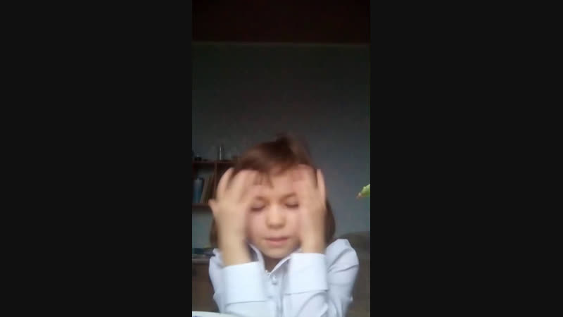 видео чат