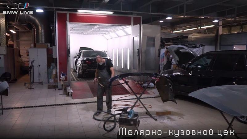 Рекламный ролик для автосервиса BMW-Live 2018