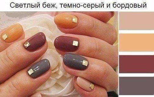 Диана Шурыгина Фото Педикюра