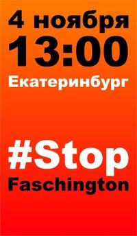 #StopFaschington