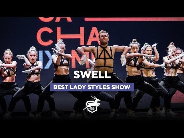 VOLGA CHAMP 2018 IX   BEST LADY STYLES SHOW   SWELL