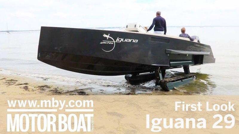 Amphibious Iguana 29 | First Look | MBY