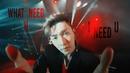 「Multicam 」ϟ 171012 Yixing Lay ► What u need I need u ϟ