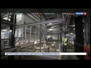 Пути отходов. Специальный репортаж Александра Лукьянова - Россия 24