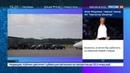 Новости на Россия 24 • В Финляндию доставили лимузин президента России