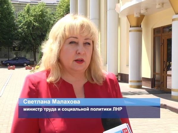 ГТРК ЛНР. Министр труда и социальной политики о социальных работниках Республики
