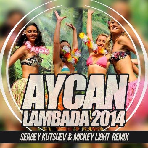 Скачать песни remix 2014