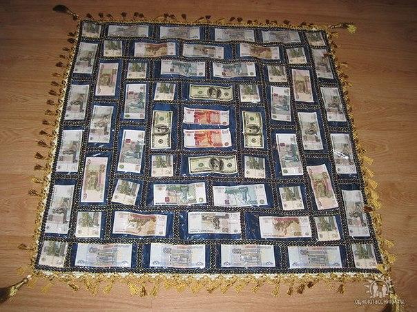 Как сделать ковёр из денег своими руками 50