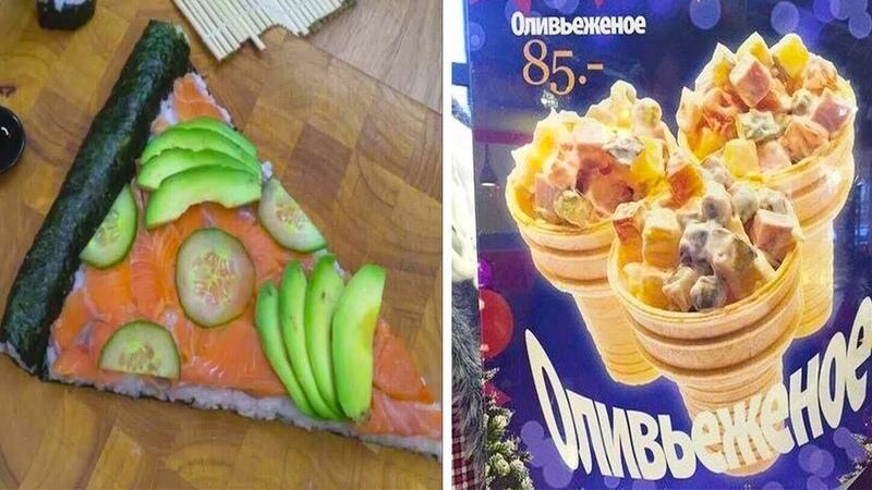 Кулинарные творения из разряда слишком высокой кухни