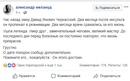 Дюха Твердов фото #50