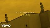 HUNCHO JACK, Travis Scott, Quavo - Black &amp Chinese