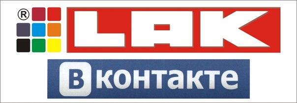Группа vkontakte компании LAK. Кукольные дома и мебель для кукол, шлюпки из шпона
