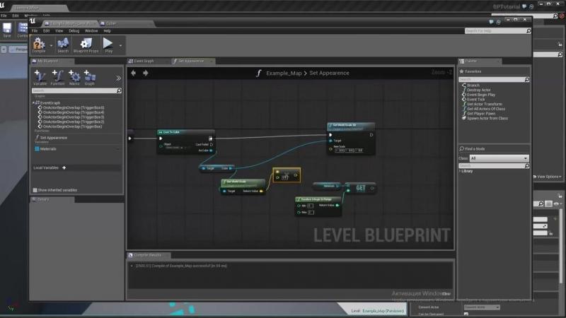 [Unreal Engine Rus] Blueprint Unreal Engine 4 - Функции (Урок неактуален)