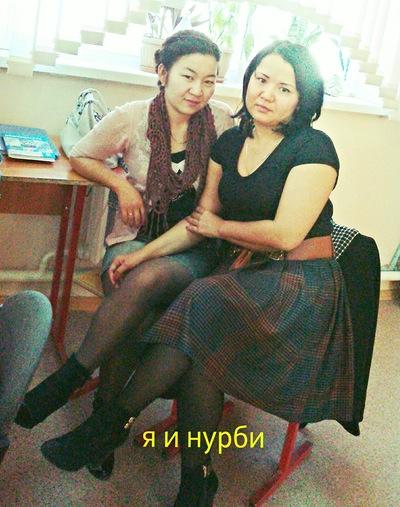 Жансулу Дильмакова, 23 августа 1990, Уфа, id225691719