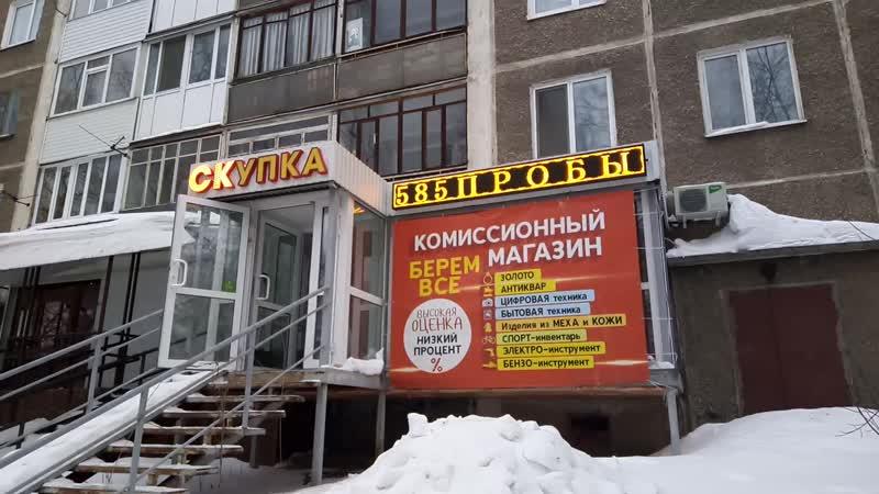 Вывеска с динамикой в Перми