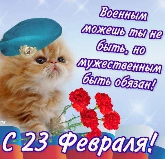 Фото №321665231 со страницы Ивана Петрова
