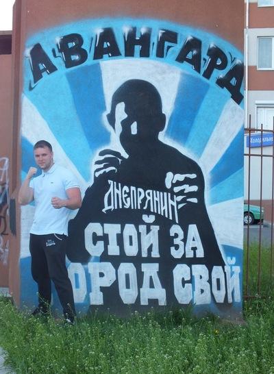 Андрей Vand, 19 октября , Новосибирск, id38626337