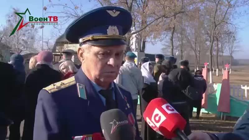 Перезахоронение д.Домановичи 8 ноября 2018