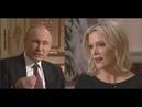 Владимир Путин интервью Меган Келли // Putin - Megyn Kelly - NBC