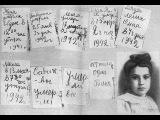 Блокадный дневник Тани Савичевой, Блокада Ленинграда.