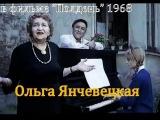 Olga Jancevecka Ольга Янчевецкая Романс о русской песне