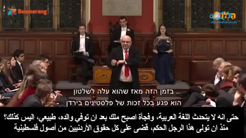 Jews are our brothers and sisters, says Mudar Zahran د. مضر زهران Jordanian...2