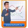 Бухсофт - программы для бухгалтеров и бизнеса