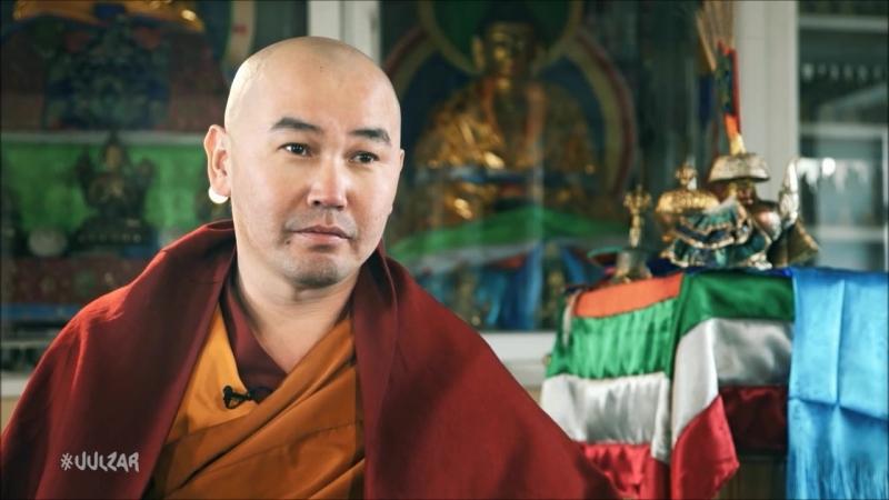 Эрдэм Лама рассказал о паломничестве в Буддизме. О святыне Зандан Жуу