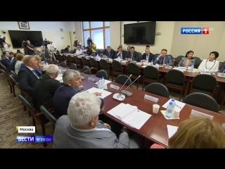 Комитет по труду рекомендует принять проект о пенсионных изменениях